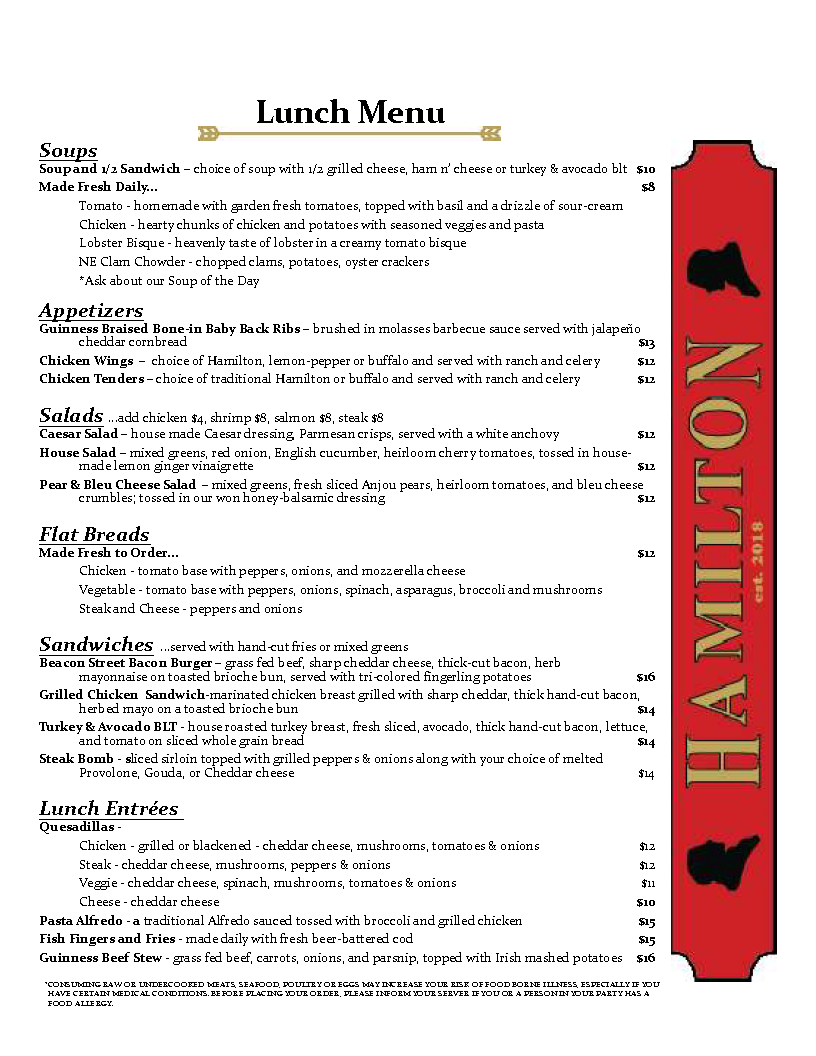 Hamilton Brookline Lunch Menu